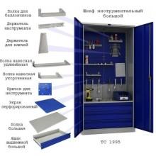 Комплектующие к шкафу TC-1995