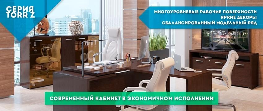Мебель для руководителя TORR Z